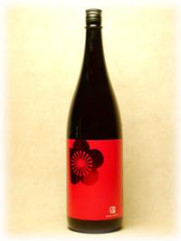 bottle No.03301