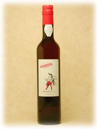 bottle No.03446