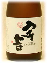 Label No.03785
