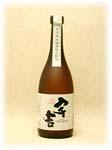 bottle No.03785