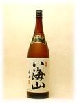 bottle No.03804