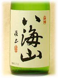 Label No.03804