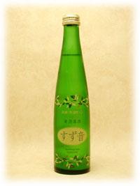 bottle No.05315