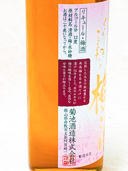 bottle No.05369