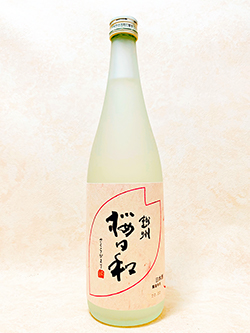 bottle No.05595