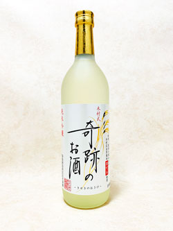 bottle No.06721