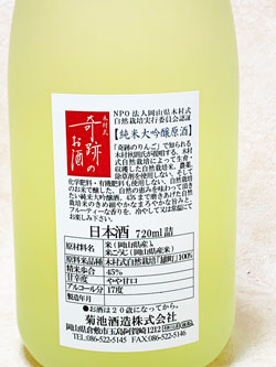 bottle No.07211