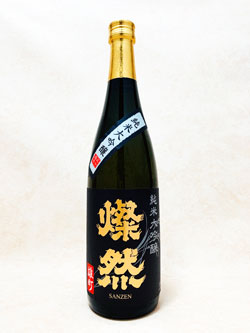bottle No.08104