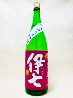 bottle No.09240