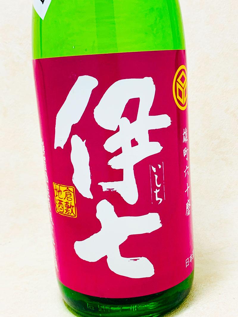 Label No.09240