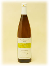 bottle No.3830