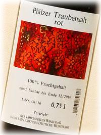Label No.5970